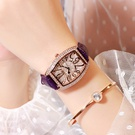 NHSR1347780-Purple-with-rose-gold-shell