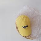 NHQU1463025-yellow-50-52CM-(4-8-years-old)