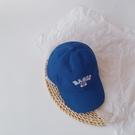 NHQU1463029-blue.-50-52CM-(4-8-years-old)