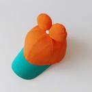 NHQU1463071-Orange-50-54CM-(4-10-years-old)