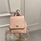 NHTG1801472-Pink