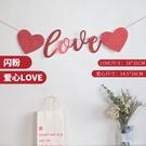 NHAH1809727-Glitter-love-love