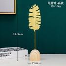 NHAW1813042-Turtle-leaf-large