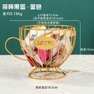 NHAW1813020-Teacup-gold