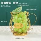 NHAW1813022-Teapot-gold