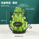 NHAW1813023-Teapot-black