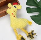 NHWY1813171-Yellow-deer-length-28cm-width-15cm-65g