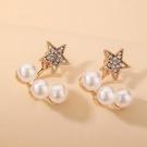 NHNJ1824231-Silver-Post-Golden-Star-Pearl-Earrings