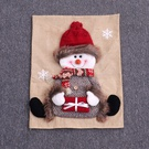 NHMV1837063-snowman