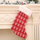 NHMV1837060-Christmas-tree