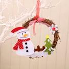 NHMV1837090-snowman