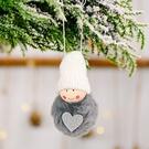 NHHB1837120-Pompom-doll-pendant-gray