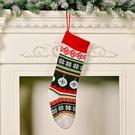 NHHB1837176-21-New-Knitted-Socks-B-Christmas-Ball