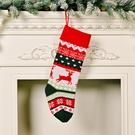 NHHB1837178-21-new-knit-socks-D-elk