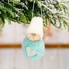 NHHB1837123-Pompom-doll-pendant-blue