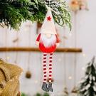 NHHB1837110-Forest-old-man-hanging-leg-doll-pendant-beige-ha
