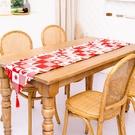 NHHB1837101-21-new-table-runner-F-love