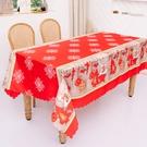 NHHB1837159-Christmas-Printed-Tablecloth-Type-B