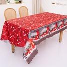 NHHB1837160-Christmas-printed-tablecloth-C