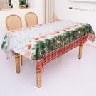 NHHB1837162-Christmas-printed-tablecloth-E