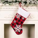 NHHB1837157-Christmas-socks