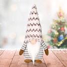 NHHB1837202-Grey-Striped-Rudolph-Men39s