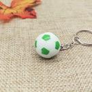 NHYOU2018881-green-Football-keychain