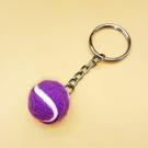 NHYOU2018866-Purple-Tennis-ball-diameter-2cm-7.5g