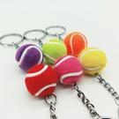 NHYOU2018871-6-colors-mixed-batch-Tennis-ball-diameter-2cm-7