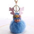 NHDI2025614-Sky-blue-8cm-hair-ball-(golden-chain-buckle)