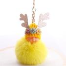 NHDI2025617-yellow-8cm-hair-ball-(golden-chain-buckle)