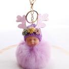NHDI2025621-Violet-8cm-hair-ball-(golden-chain-buckle)