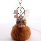 NHDI2025626-coffee-8cm-hair-ball-(golden-chain-buckle)