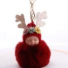 NHDI2025631-Wine-red-8cm-hair-ball-(golden-chain-buckle)